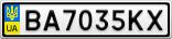 Номерной знак - BA7035KX
