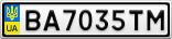 Номерной знак - BA7035TM