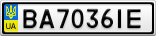 Номерной знак - BA7036IE