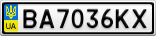 Номерной знак - BA7036KX