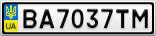 Номерной знак - BA7037TM