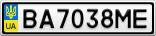 Номерной знак - BA7038ME
