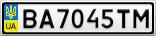 Номерной знак - BA7045TM