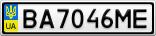 Номерной знак - BA7046ME