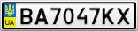 Номерной знак - BA7047KX