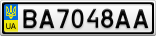 Номерной знак - BA7048AA