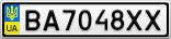 Номерной знак - BA7048XX