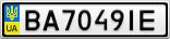 Номерной знак - BA7049IE