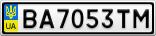 Номерной знак - BA7053TM