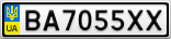 Номерной знак - BA7055XX