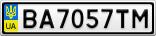 Номерной знак - BA7057TM