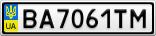 Номерной знак - BA7061TM