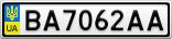 Номерной знак - BA7062AA