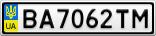 Номерной знак - BA7062TM