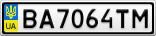 Номерной знак - BA7064TM