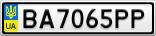 Номерной знак - BA7065PP