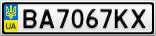 Номерной знак - BA7067KX