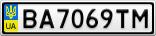 Номерной знак - BA7069TM