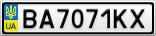 Номерной знак - BA7071KX