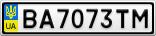 Номерной знак - BA7073TM