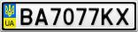Номерной знак - BA7077KX