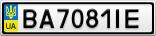 Номерной знак - BA7081IE