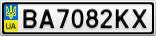 Номерной знак - BA7082KX