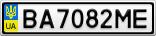 Номерной знак - BA7082ME