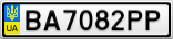 Номерной знак - BA7082PP