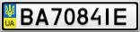 Номерной знак - BA7084IE