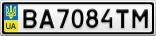 Номерной знак - BA7084TM