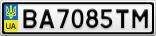 Номерной знак - BA7085TM