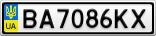 Номерной знак - BA7086KX