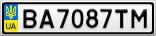Номерной знак - BA7087TM