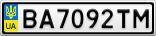 Номерной знак - BA7092TM