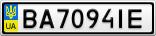 Номерной знак - BA7094IE