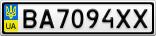Номерной знак - BA7094XX