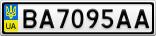 Номерной знак - BA7095AA