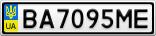 Номерной знак - BA7095ME