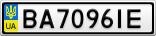 Номерной знак - BA7096IE