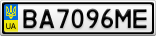 Номерной знак - BA7096ME