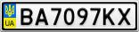 Номерной знак - BA7097KX