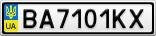 Номерной знак - BA7101KX