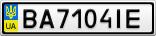 Номерной знак - BA7104IE