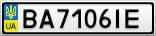 Номерной знак - BA7106IE