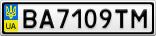 Номерной знак - BA7109TM