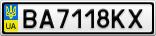 Номерной знак - BA7118KX