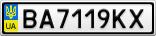 Номерной знак - BA7119KX