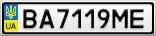 Номерной знак - BA7119ME