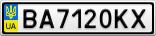 Номерной знак - BA7120KX